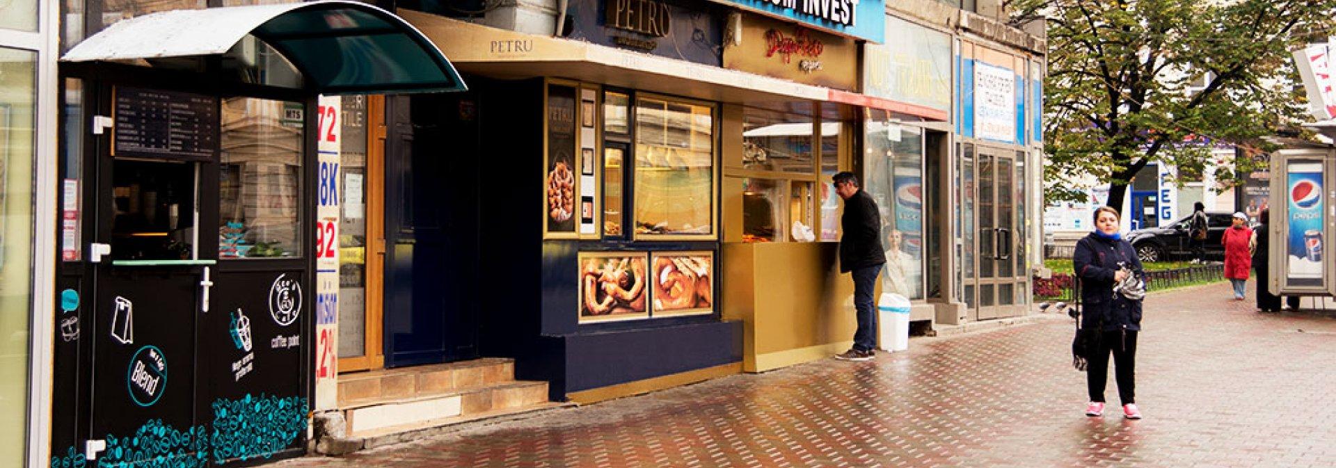 Teo's Café (Piața Unirii), Iași